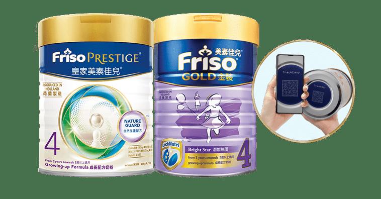 Friso, Friesland Campina, Infant formula can, full traceability, kezzler.