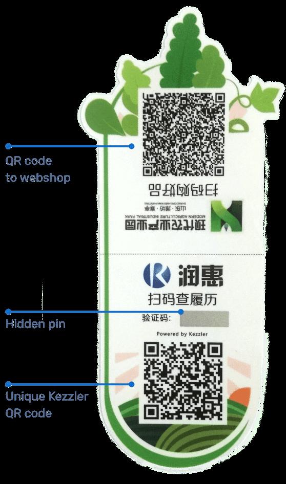 QR codes, food authentication for Runhui, China, Weixan radish, kezzler.
